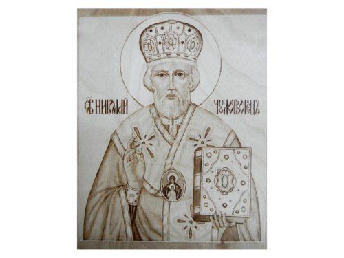 """Пирокартина """"Николай Угодник"""""""