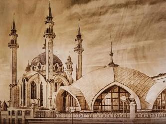 Выжженная картина Мечеть
